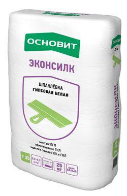 Основит Т-35 ЭКОНСИЛК Шпатлёвка гипсовая белая (5; 10; 20 кг)