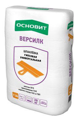 Основит Т-34 ВЕРСИЛК Шпатлёвка гипсовая серая (20 кг)