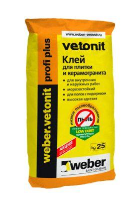 Weber Vetonit PROFI plus клей для плитки и керамогранита (25кг)