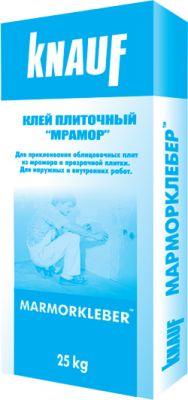 KNAUF Мрамор (Мраморклебер)- клей плиточный (25 кг)