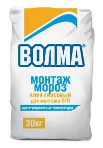 ВОЛМА Мороз - клей монтажный гипсовый (30 кг)