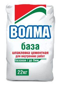ВОЛМА БАЗА - армированная цементная шпаклевка (22 кг)
