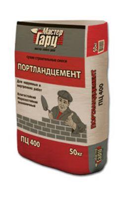 Портландцемент марка 400 (ПЦ400 Д20) Мастер Гарц (50 кг)