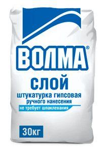ВОЛМА Слой - штукатурка гипсовая (30 кг)