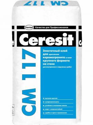 Ceresit CM 117 - эластичный клей для любых видов плитки (25 кг)