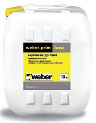 Weber prim base - акриловый грунт для внутренних работ (10 л)