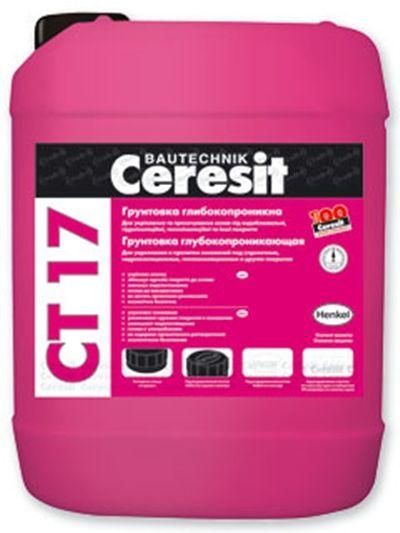 Ceresit CT 17 - грунтовка глубокого проникновения  (10 л)